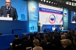 Дмитрий Шевцов с 30 по 31 октября принял участие в Конгрессе Национальной Медицинской Палаты Российской Федерации,