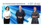 2020: Открытия и вызовы в эндокринологии
